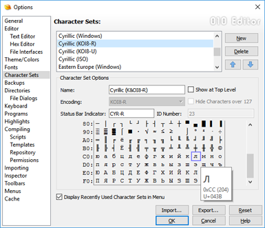 010 Editor - Latest Version Download